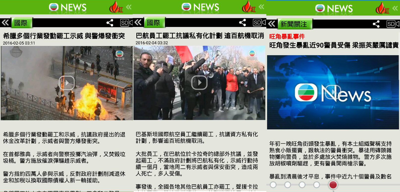 [img]http://www.passiontimes.hk/uploads/images/201602/20160209tvb_1.jpg[/img]